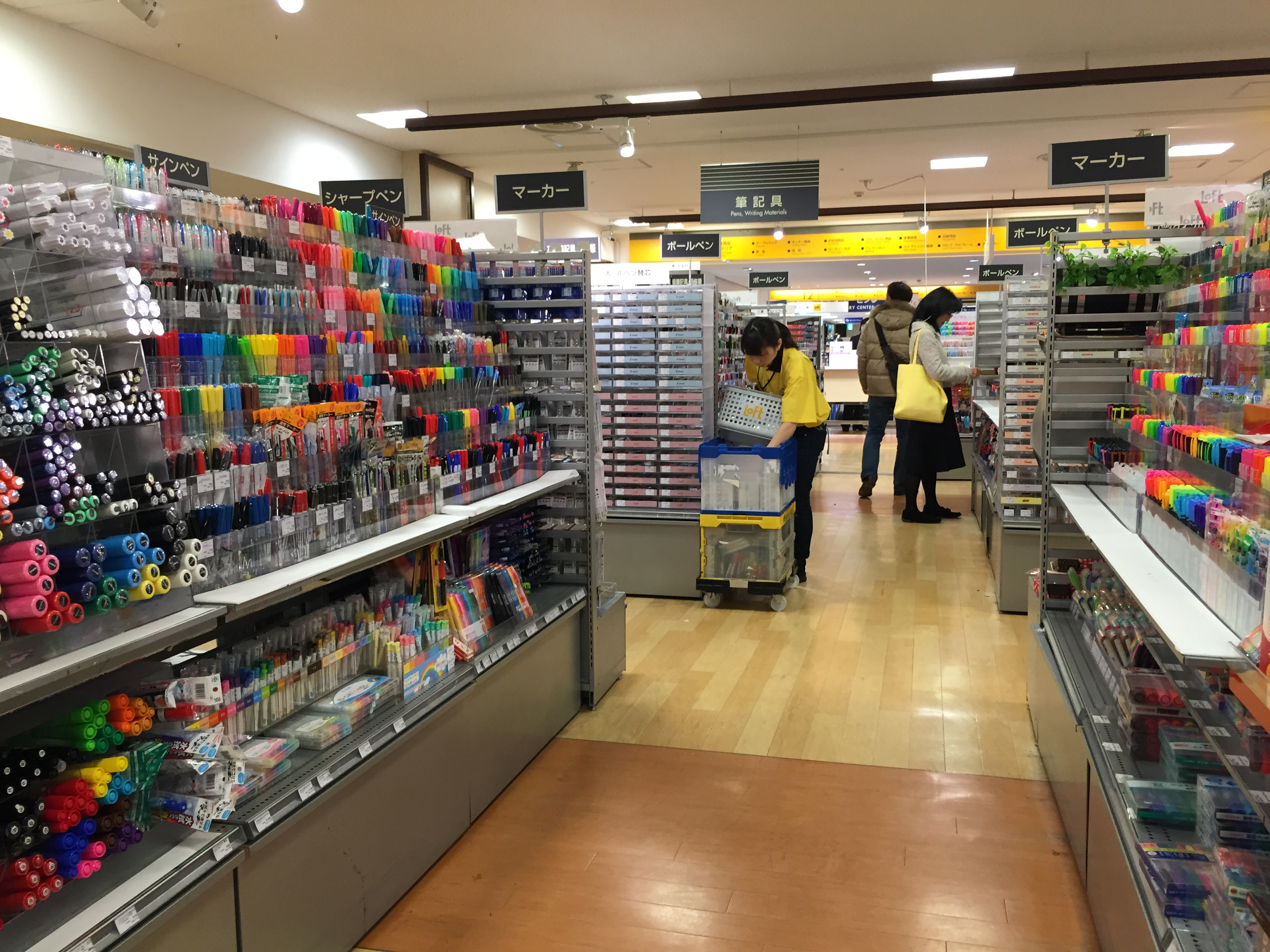 Warehouse stationery shop online